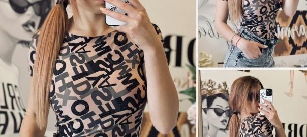 Тениска-в-бежово-с-надписи-и-камъни-1000x1000
